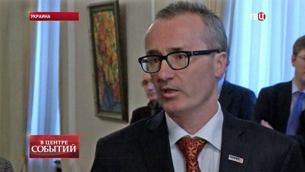 Официальный представитель ОБСЕ на Украине Клаус Цилликенс