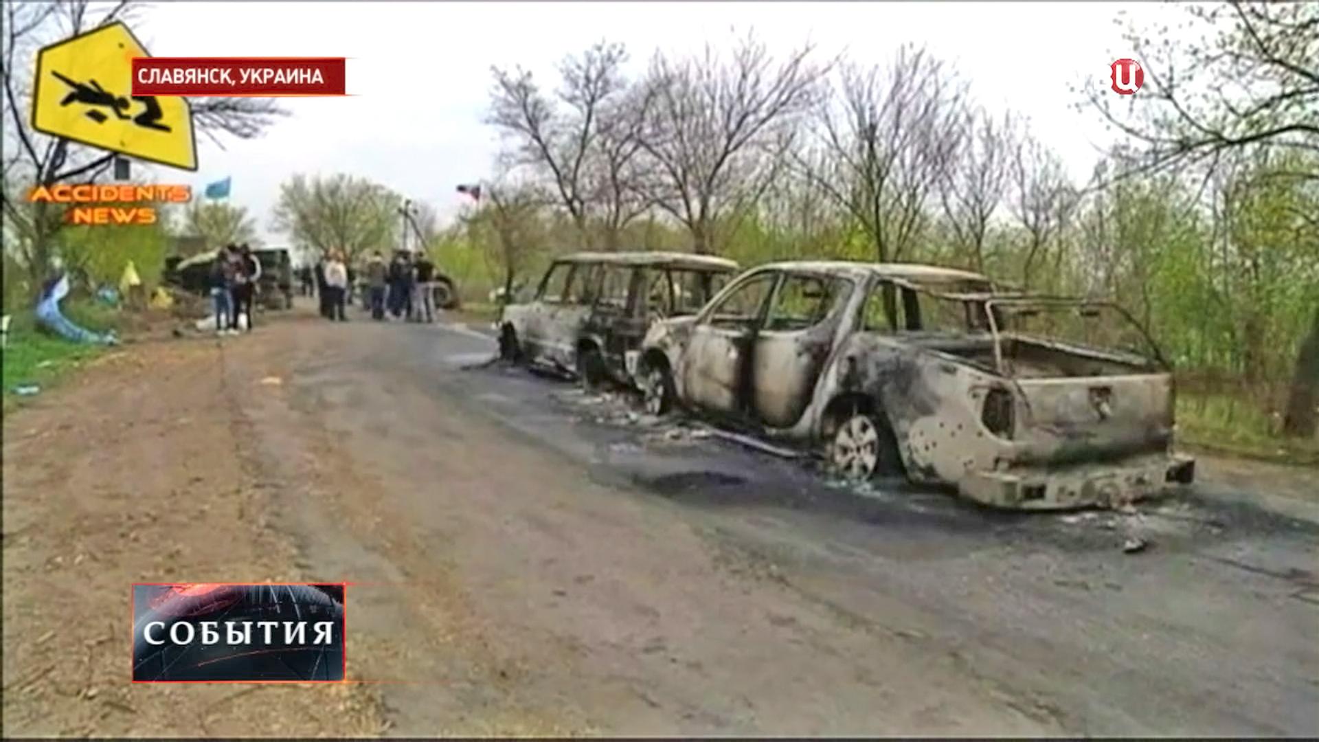 Место трагедии в Славянске