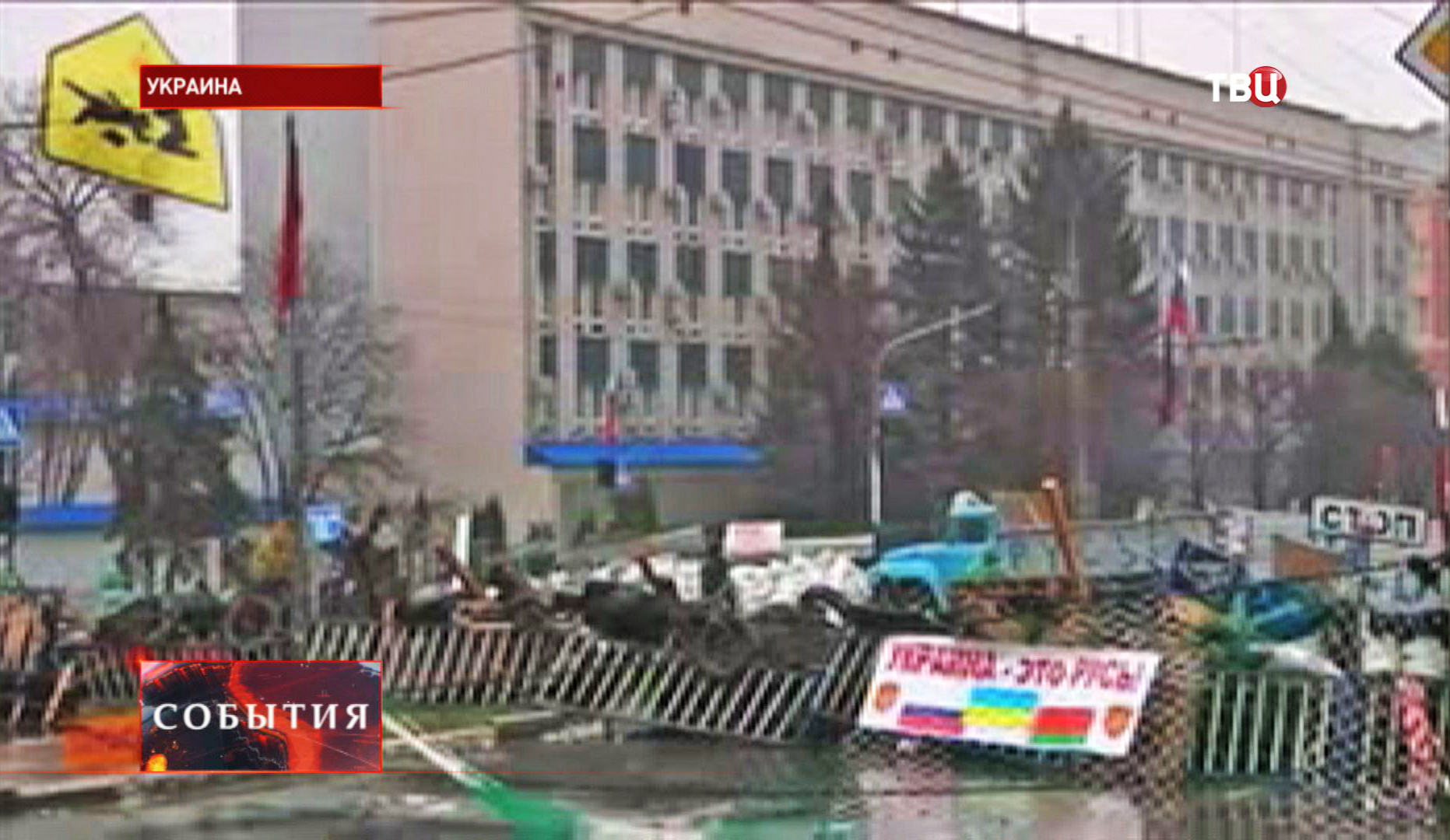 Баррикады у здания администрации Славянска