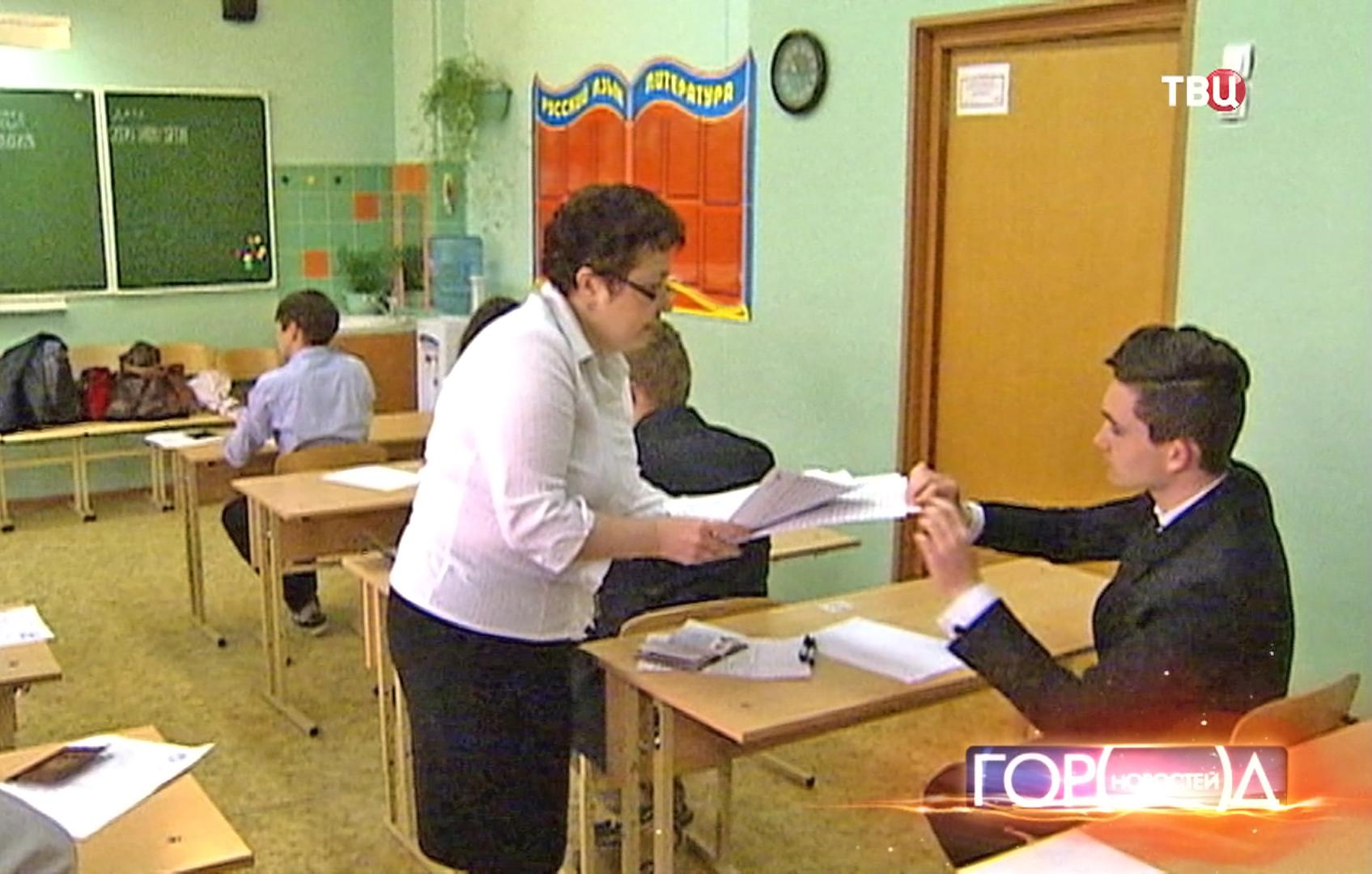 Выпускники сдают Единый госэкзамен