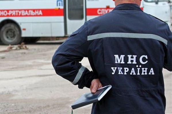 МЧС Украины