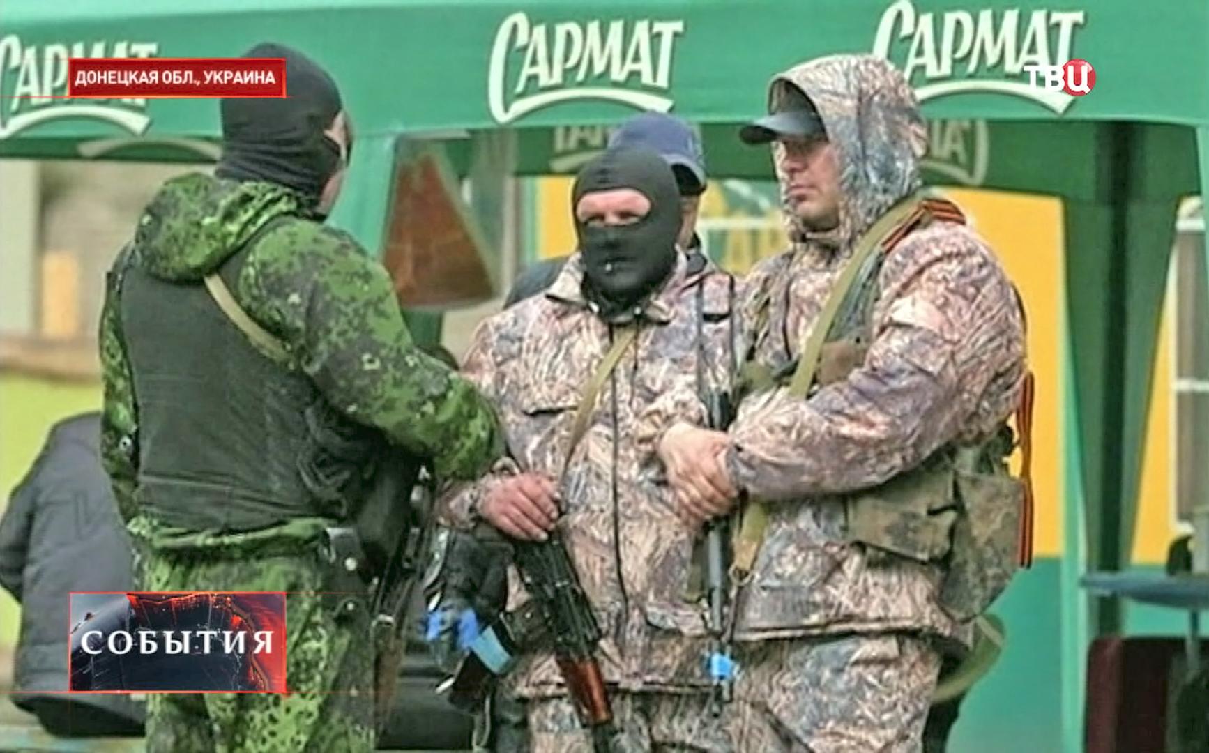 Представители самообороны в Донецкой области
