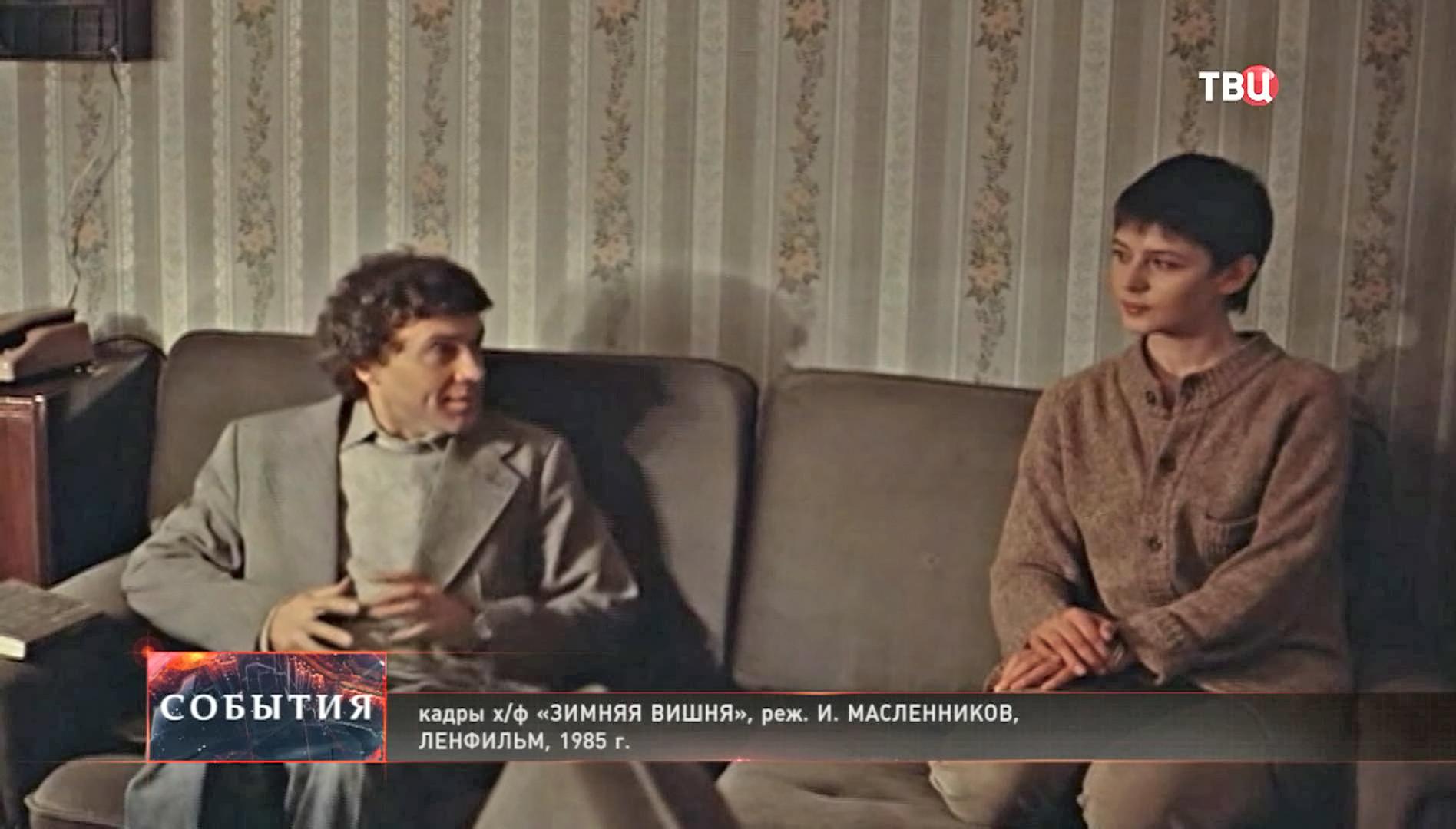 "Кадр из фильма ""Зимняя вишня"""