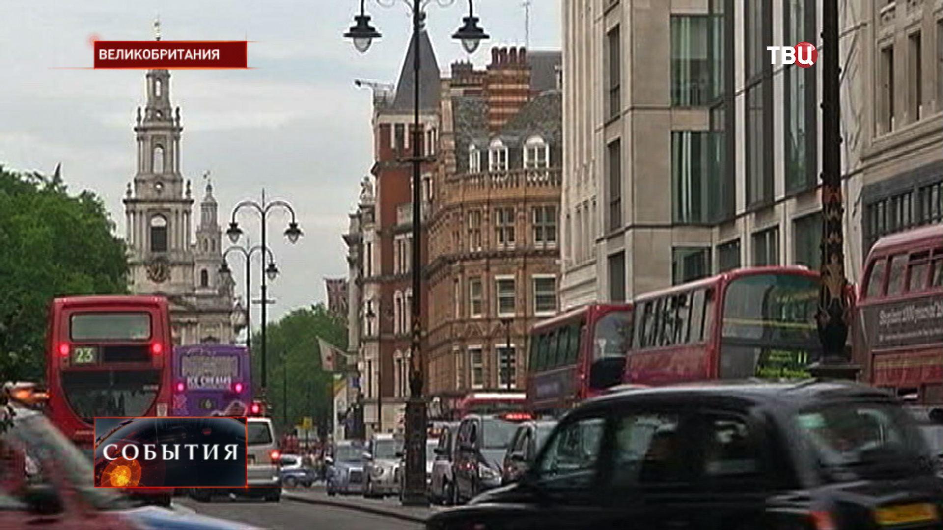 Улицы Великобритании