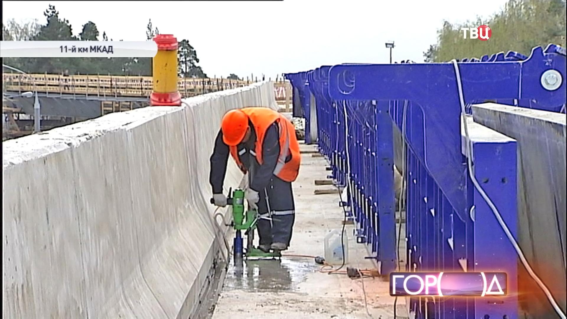 Строительство транспортной развязке на пересечении МКАД