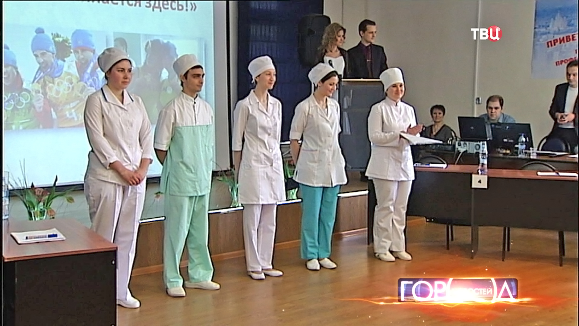 """Медсестры участвуют в конкурсе """"Московские мастера"""""""