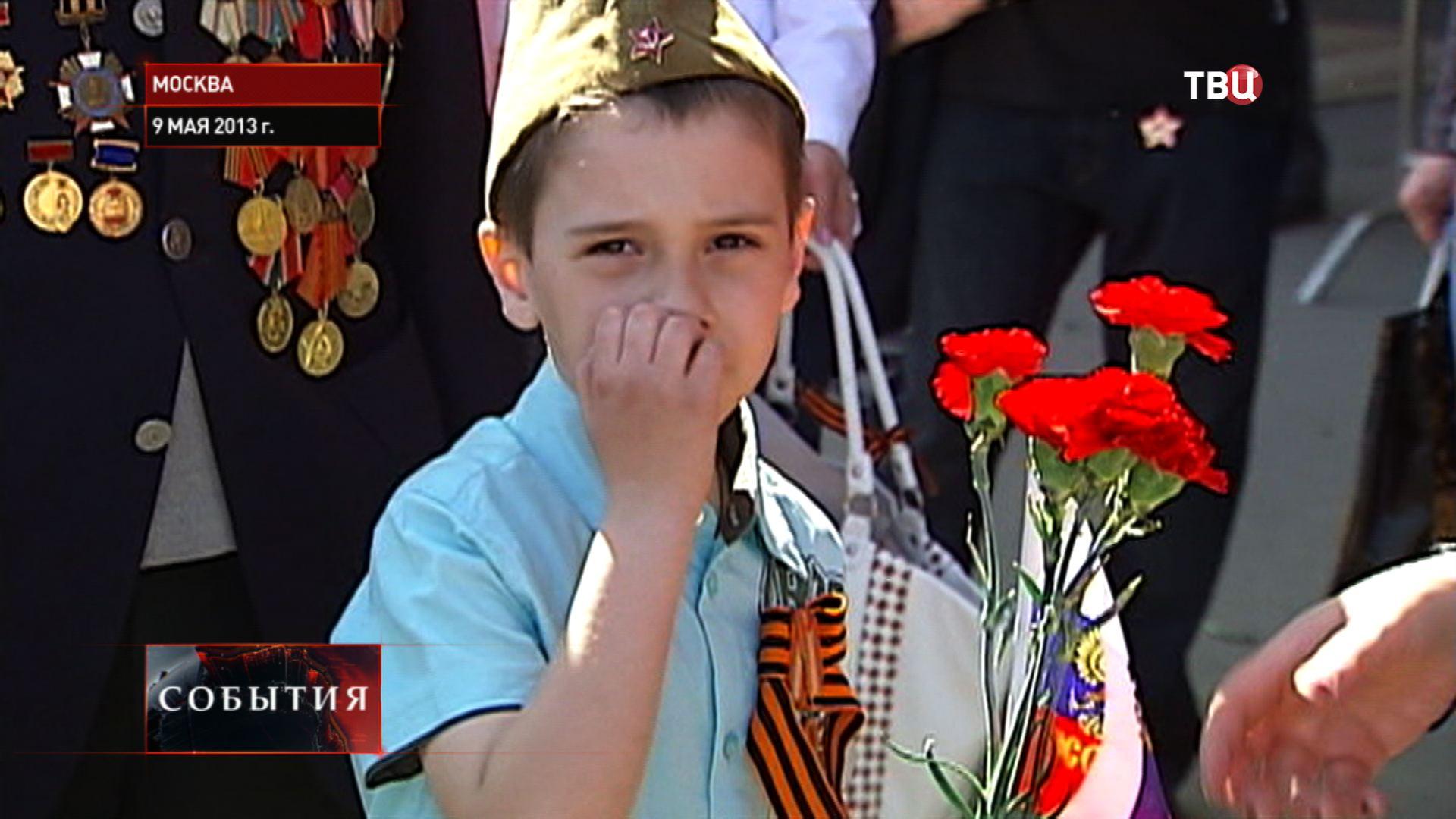 Празднование Победы в Великой Отечественной войне