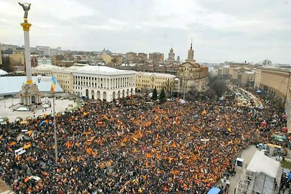 """""""Оранжевая революция"""" на Украине в 2004 году"""