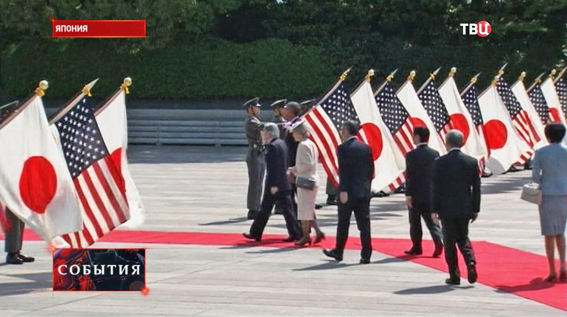 Японо-американские переговоры