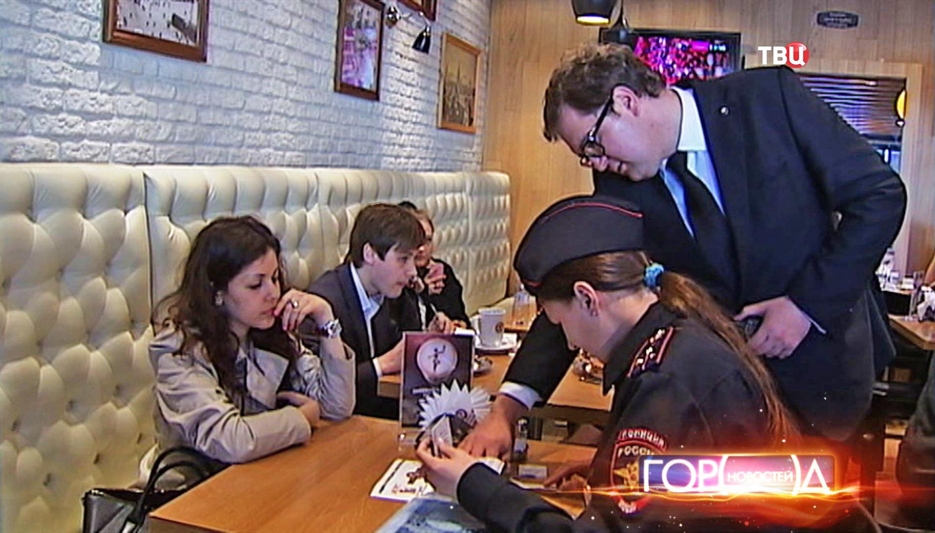 Проверка документов у посетителя кафе