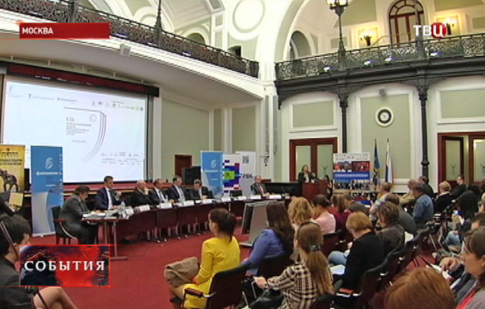 """Международный форум """"Интелектуальная собственность - 21 век"""""""
