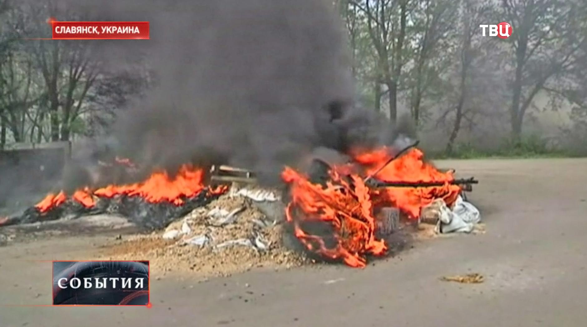 Последствия митинга в Ставянске