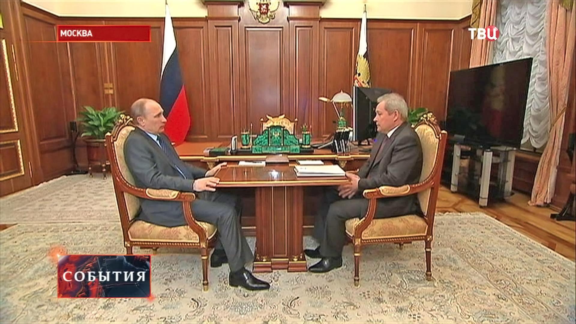 Владимир Путин и глава Пермского края Виктор Басаргин