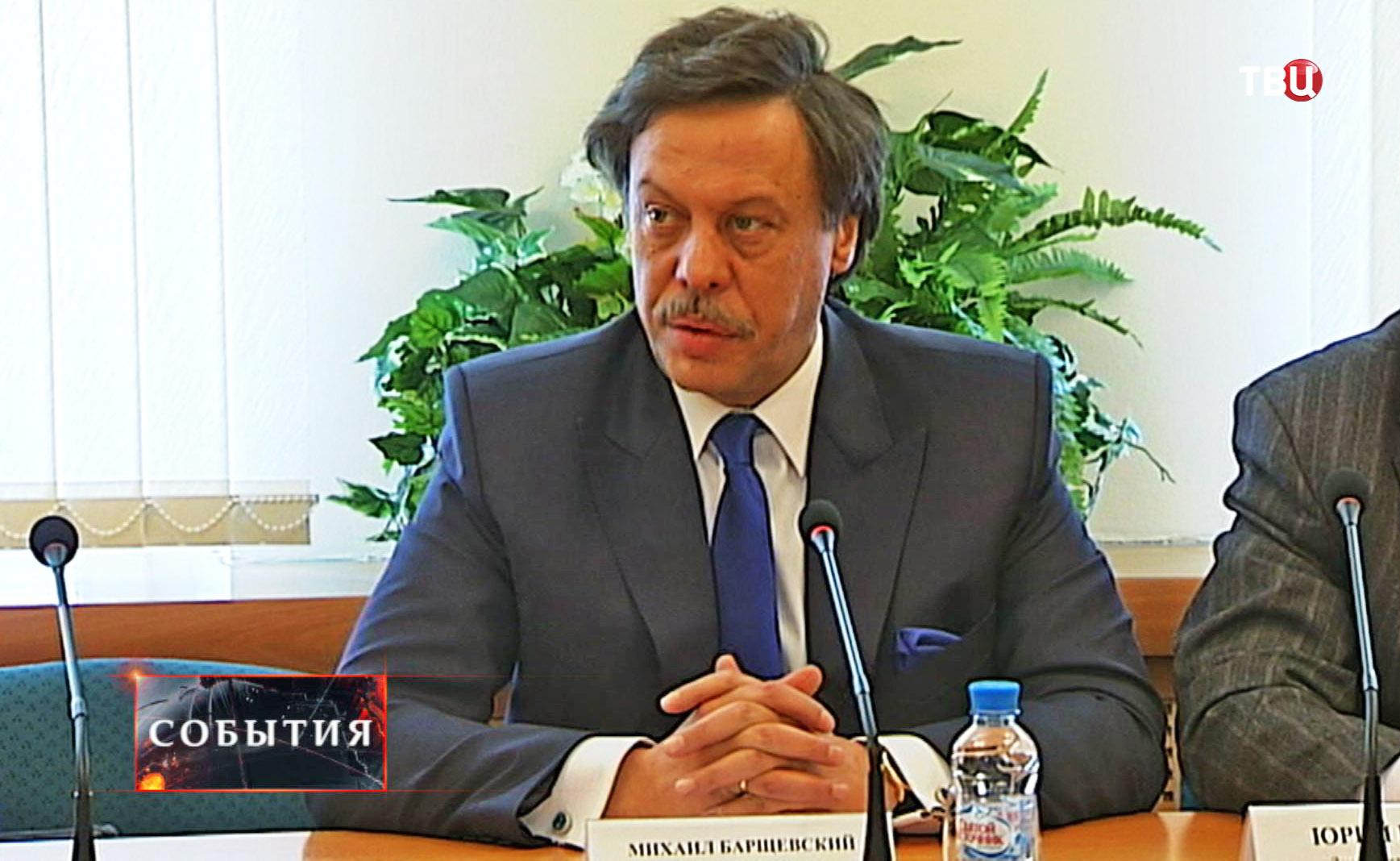 Общественный деятель Михаил Барщевский
