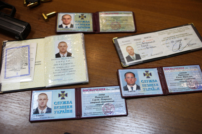 Удостоверения и документы офицеров спецназа СБУ