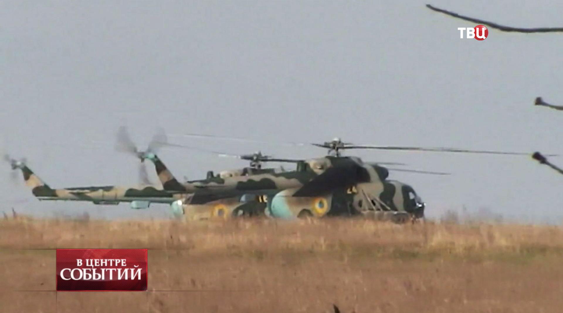 Вертолеты Ми-8 ВВС Украины
