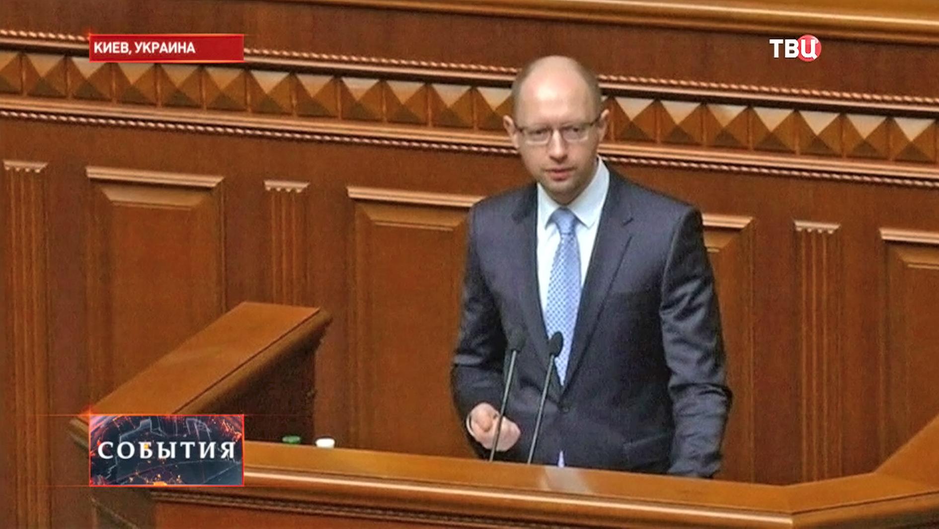 И. о. премьер-министра Украины Арсений Яценюк