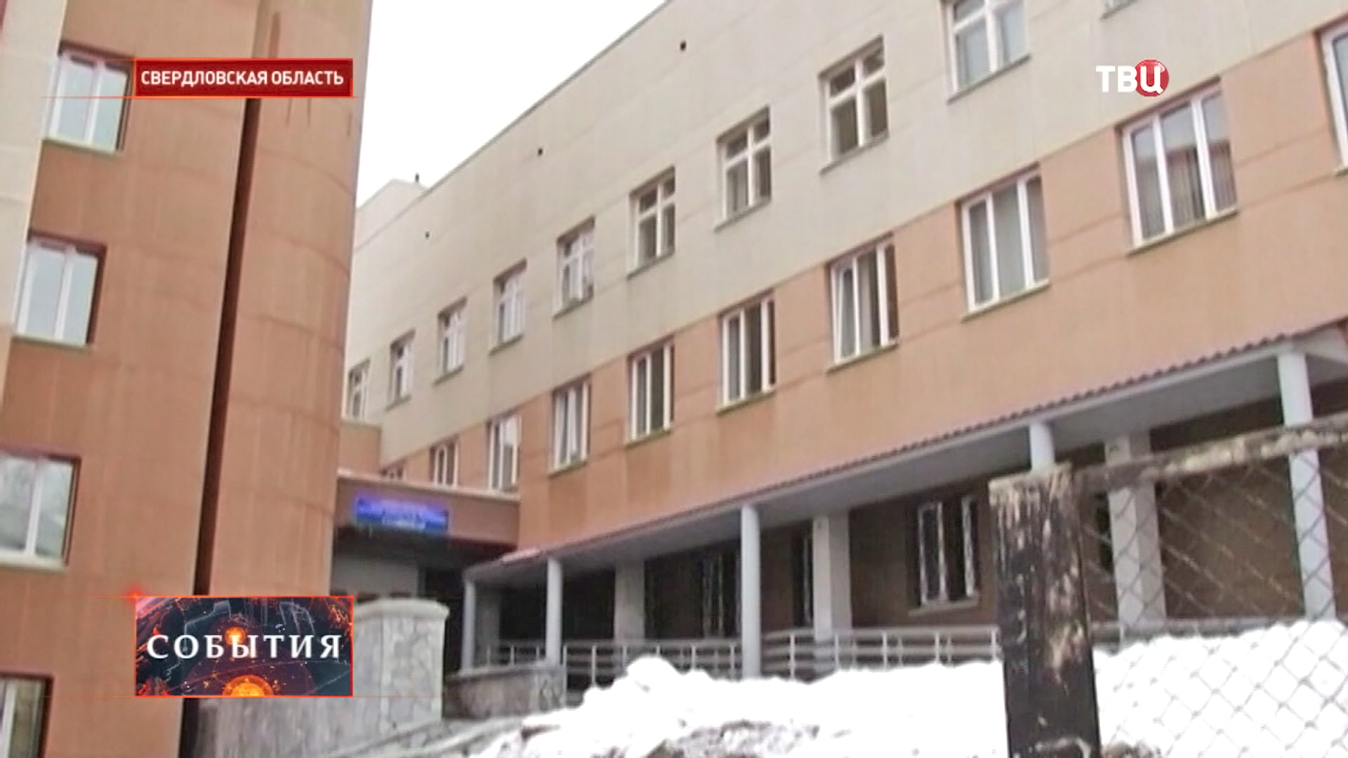Детская городская больница в Свердловской области