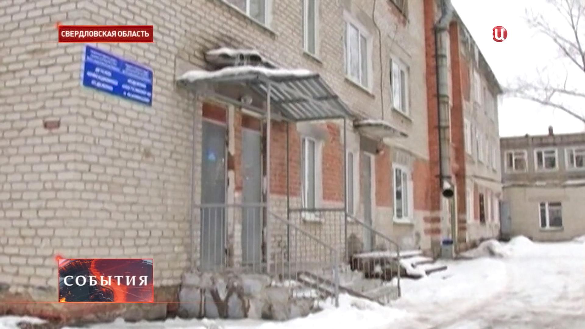 Детское инфекционное отделение в Свердловской области