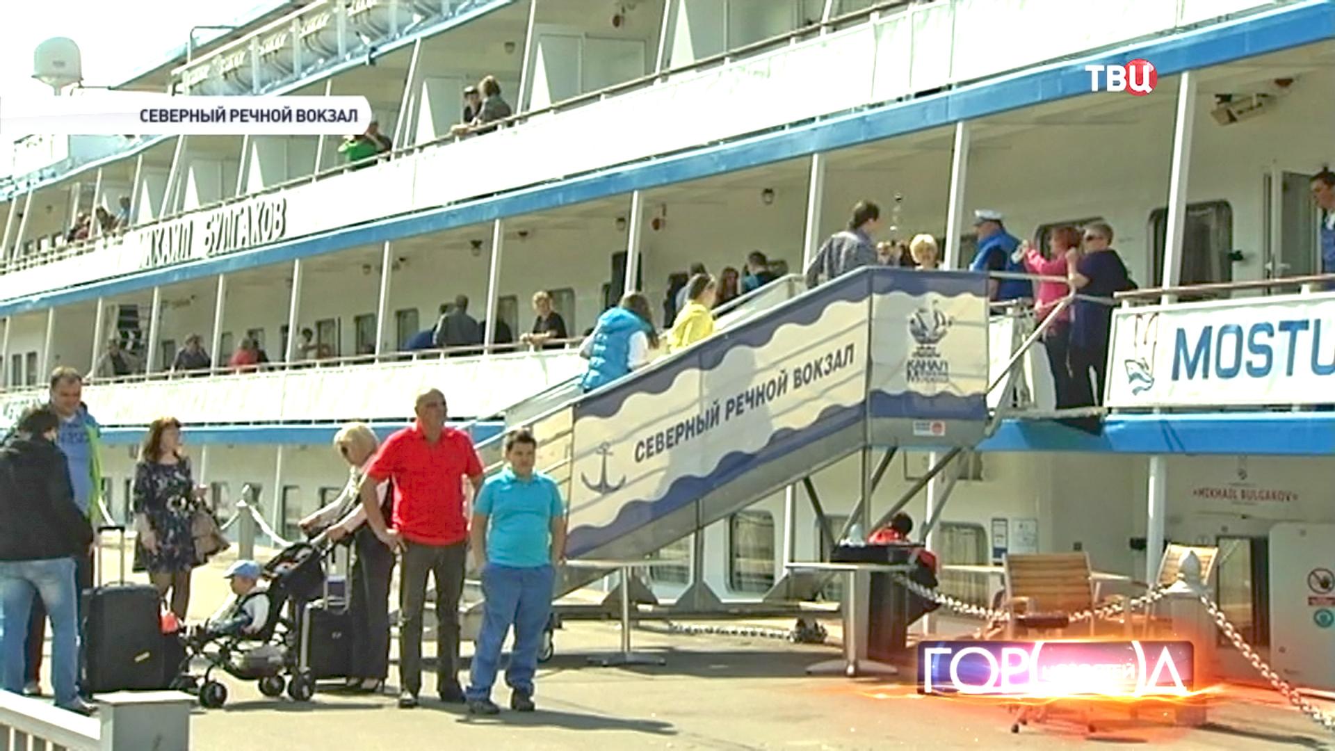 Туристы отправляются в путешествие