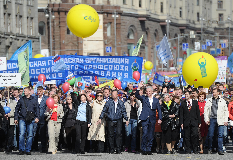 Участники первомайского шествия профсоюзов