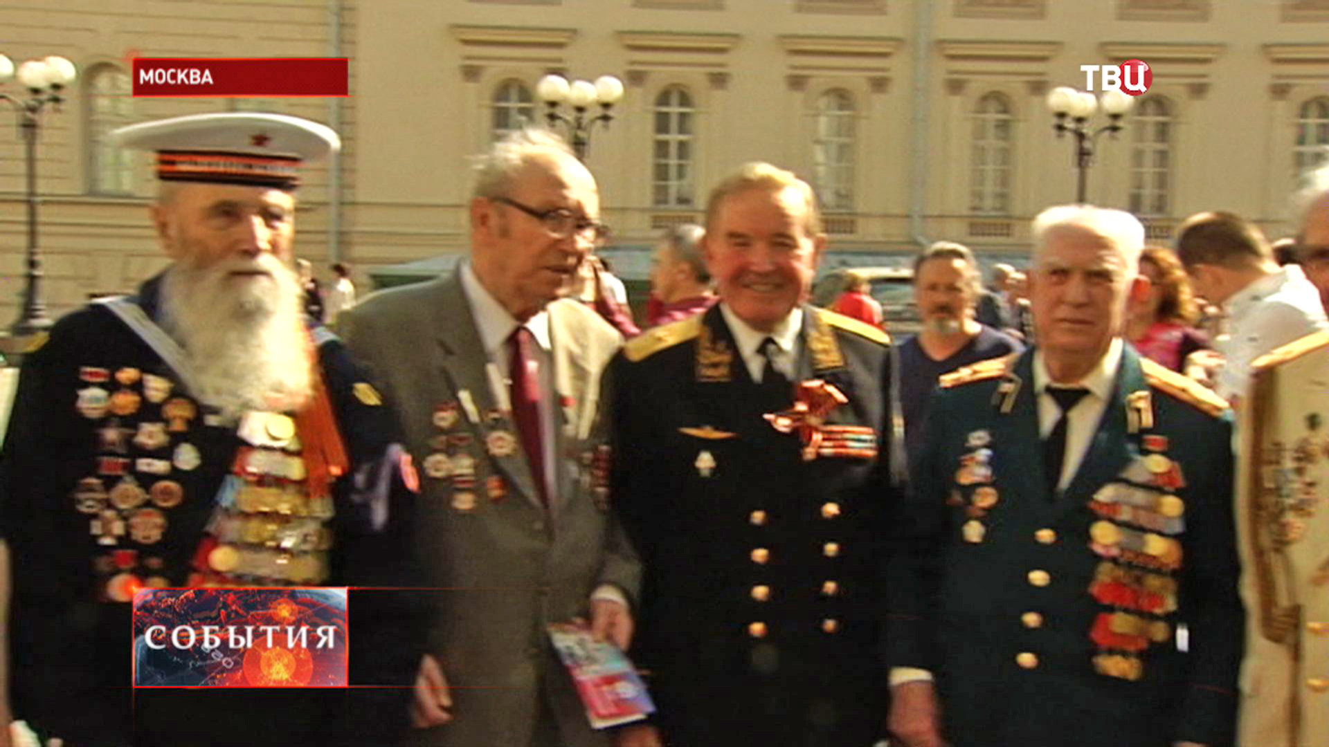 Встреча ветеранов Великой Отечественной войны в Москве