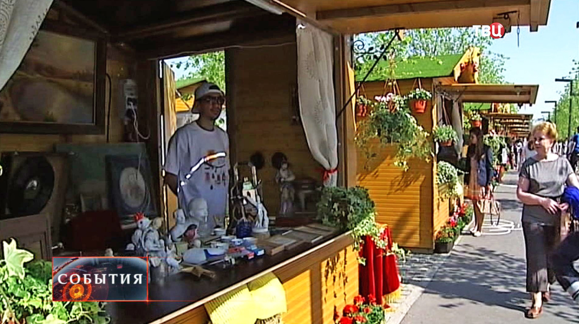 """Ярмарочный фестиваль """"Московская весна"""""""