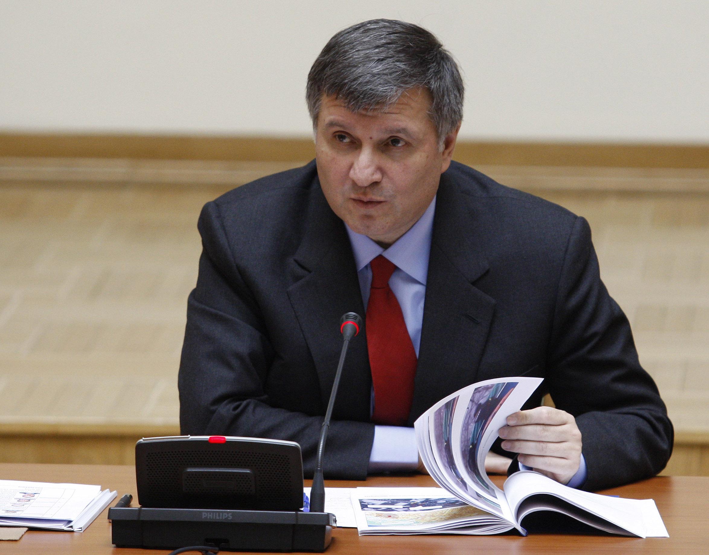 И. о. главы МВД Украины Арсен Аваков