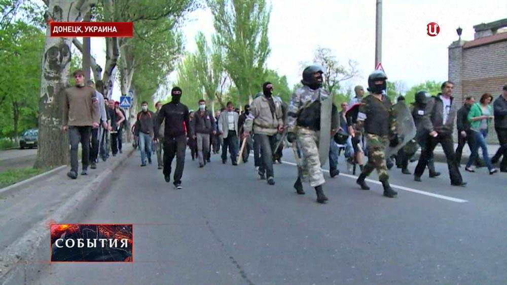 Представители самообороны Донецкой области