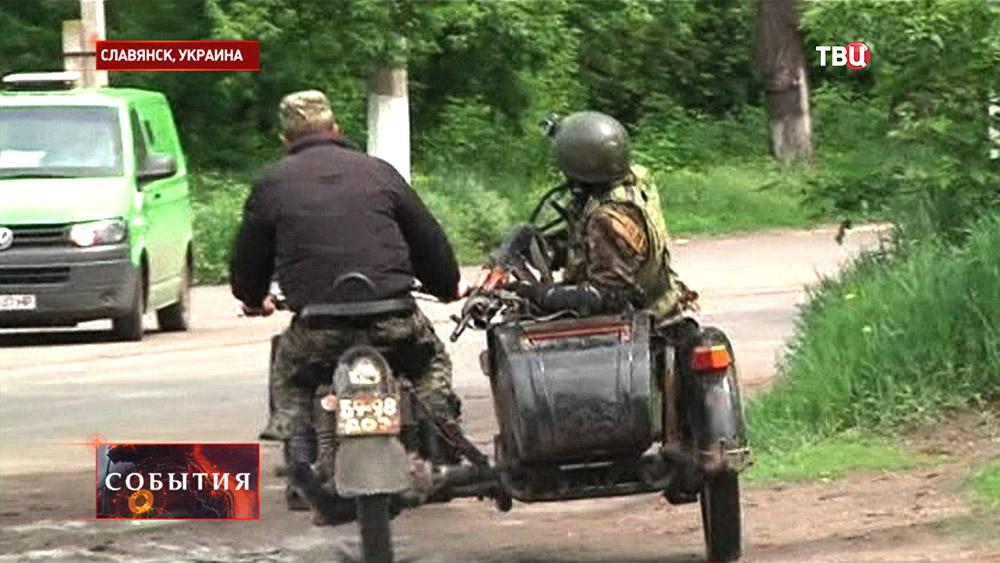 Бойцы самообороны Славянска
