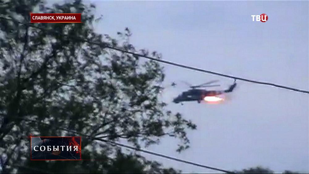 Боевой вертолет украинской армии под Славянском