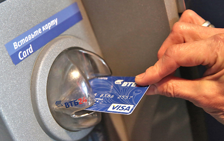 Кредитная карта Visa