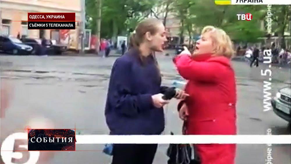 Жительница Одессы ругается с корреспонденткой украинского телевидения
