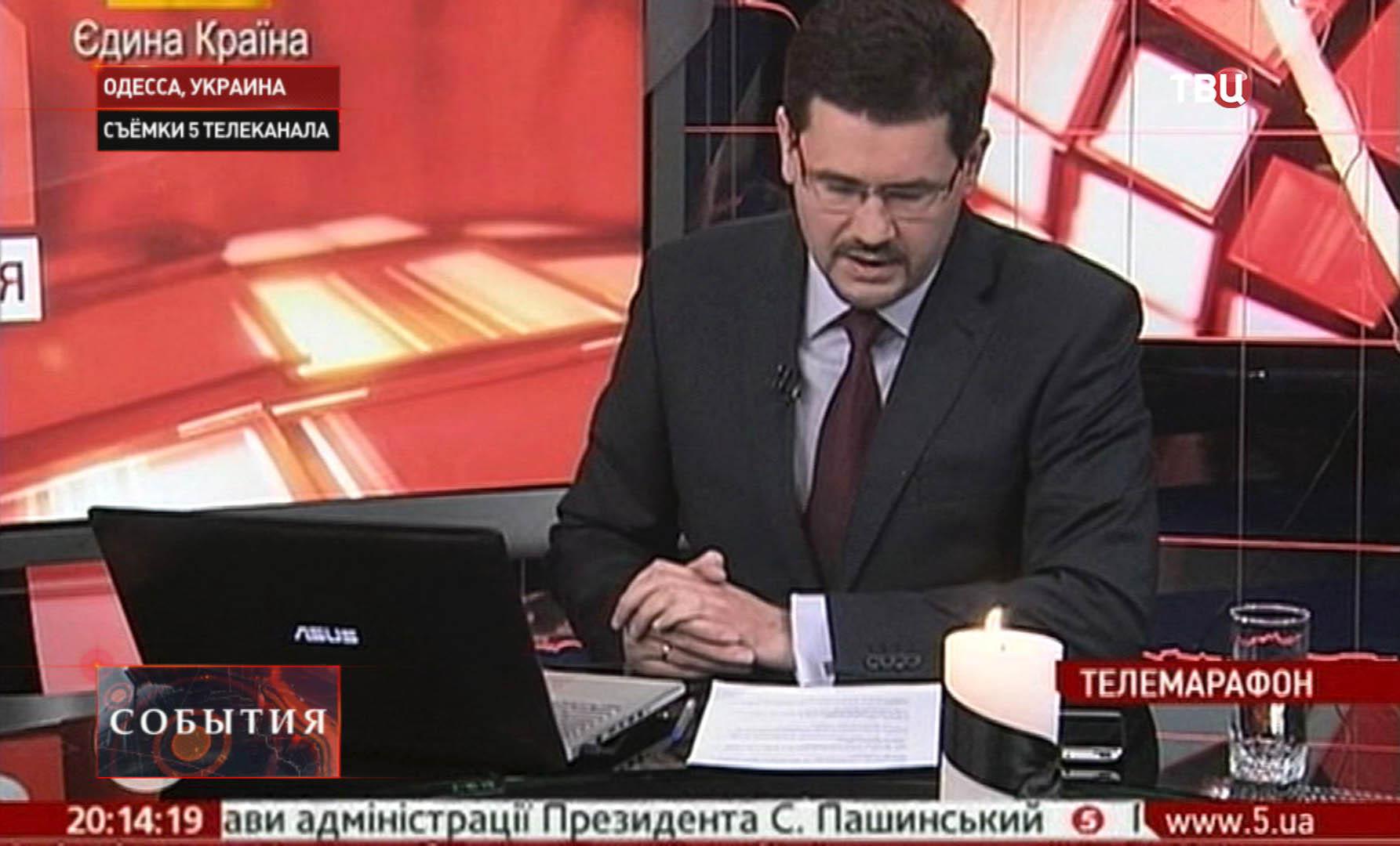 Новостной диктор одного из украинских телеканалов