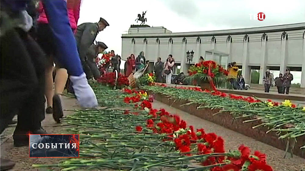 Возложение цветов к мемориалу на Поклонной горе