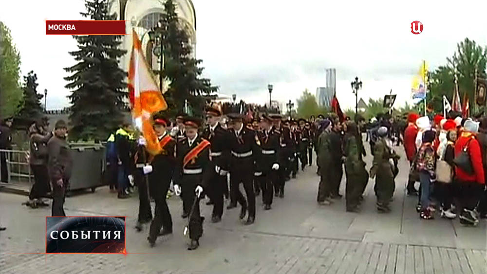 Георгиевский парад молодежи прошел на Поклонной горе