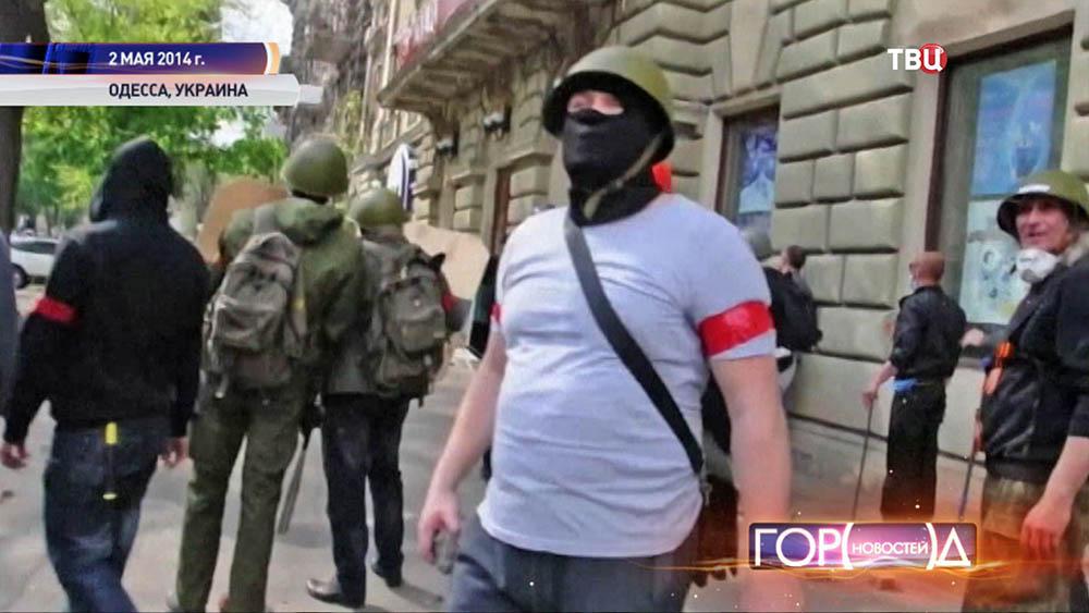 """Активисты """"Правого сектора"""" в Одессе"""