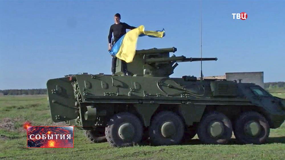 Новое вооружение для украинское армии
