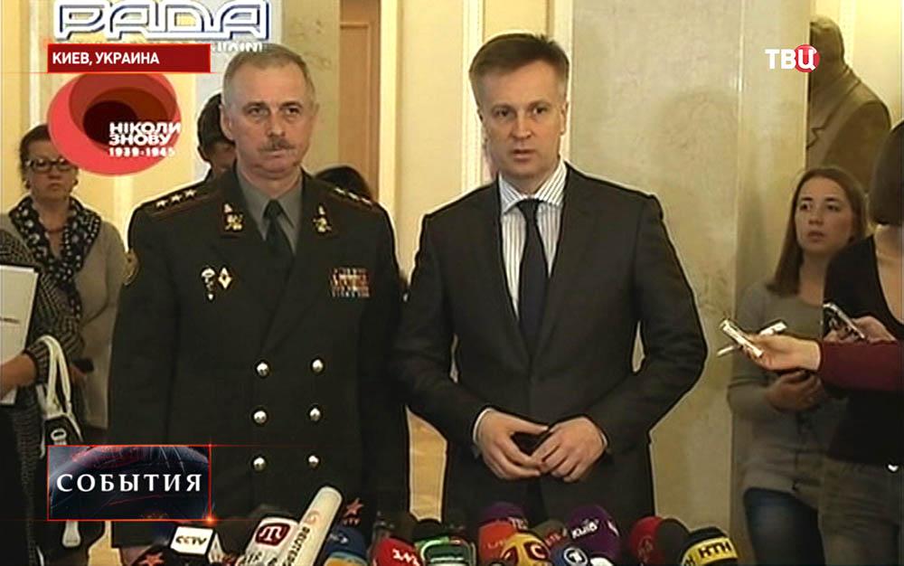 Глава СБУ Валентин Наливайченко и исполняющим обязанности минобороны Украины Михаил Коваль