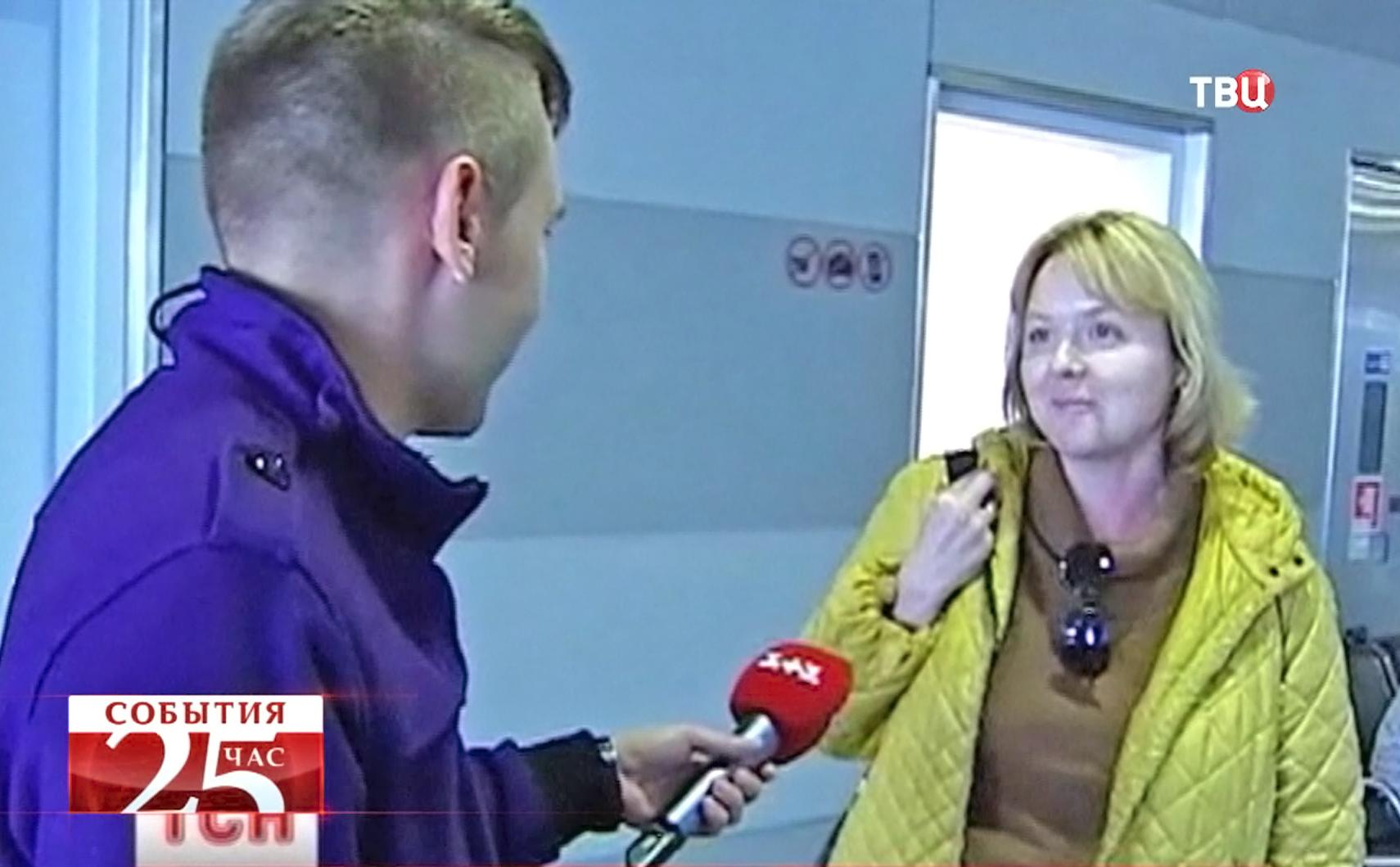 У корреспондента Веры Кузьминой берут интервью