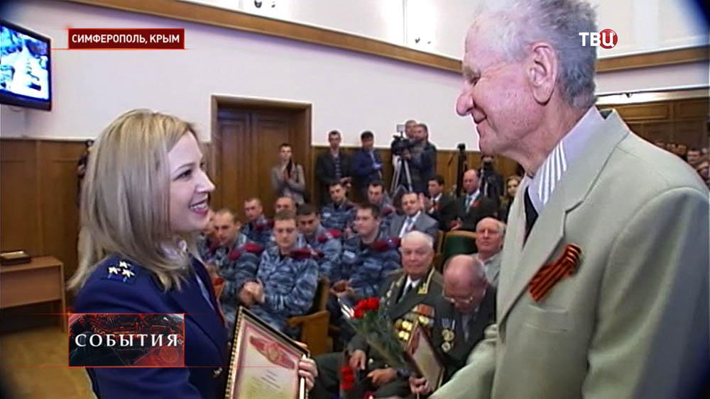Прокурор Крыма Наталья Поклонская поздравила ветеранов Великой Отечественной войны