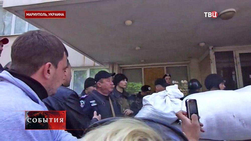 Жители Мариуполя и украинская милиция у здания Горсовета
