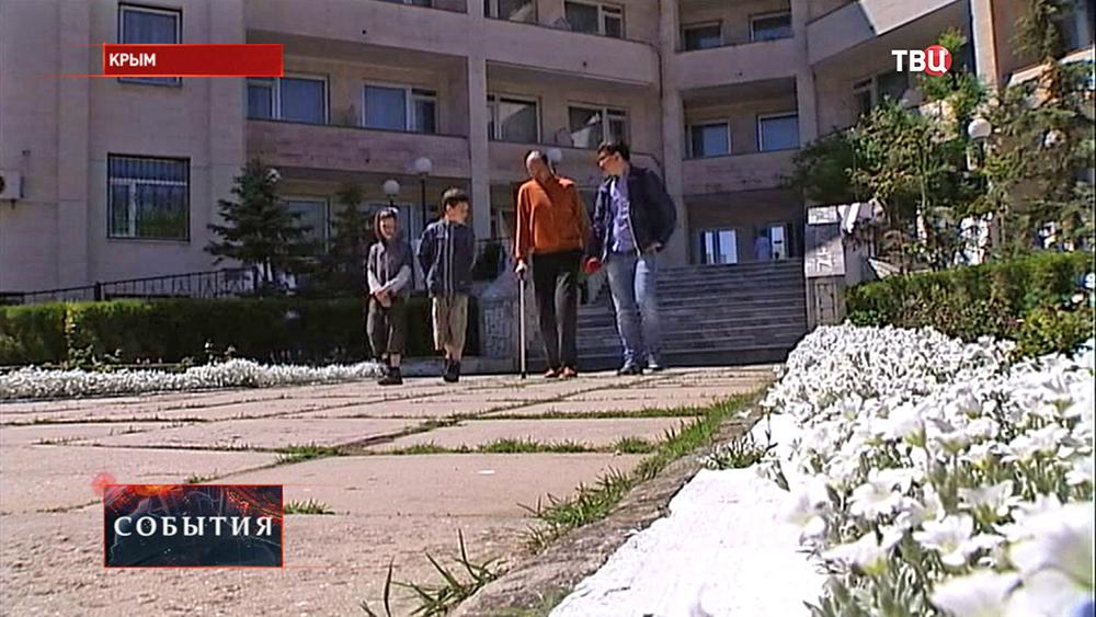 Одесская семья приехала в Крым
