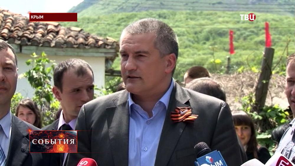 Врио главы республики Крым Сергей Аксенов