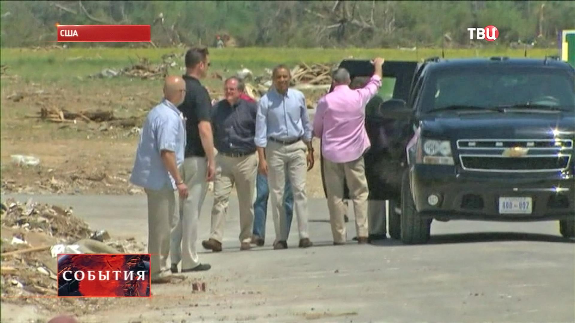 Барак Обама посетил пострадавших от торнадо в США