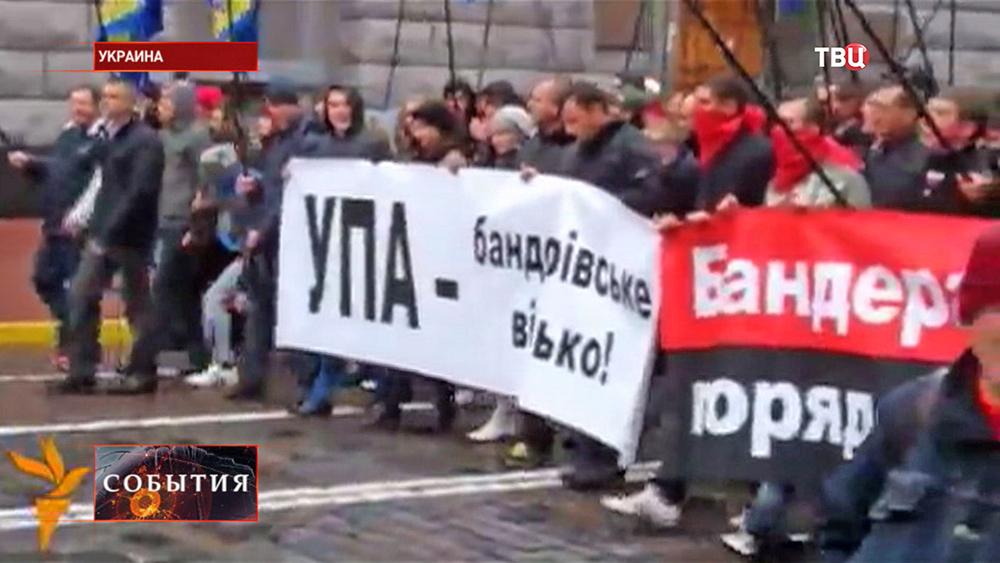 """Марш радикалов """"Правого сектора"""""""