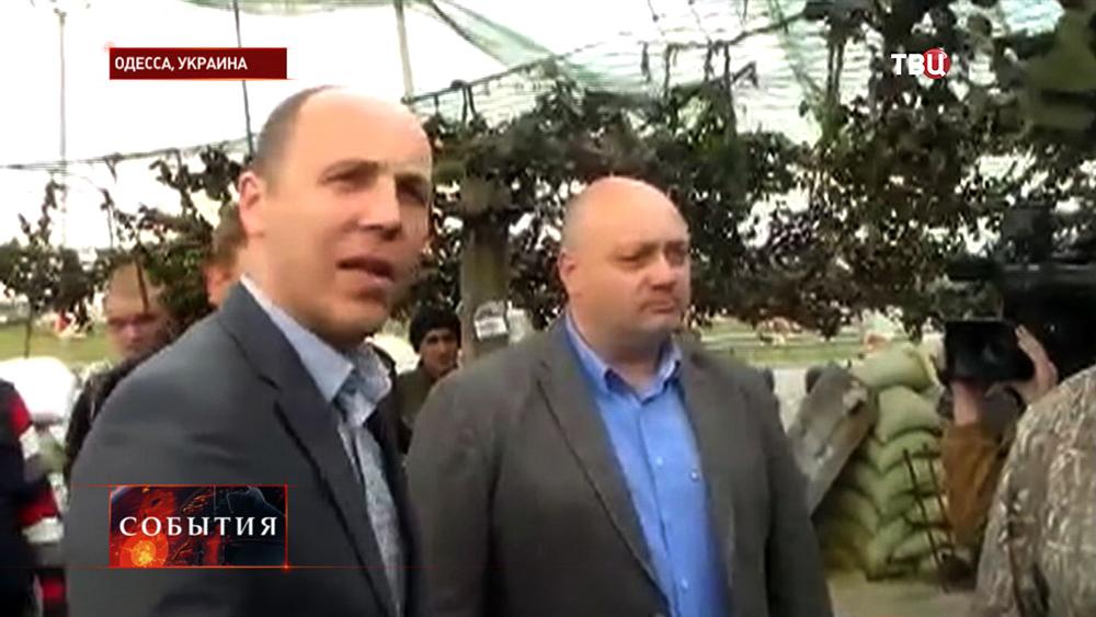 Андрей Парубий в Одессе
