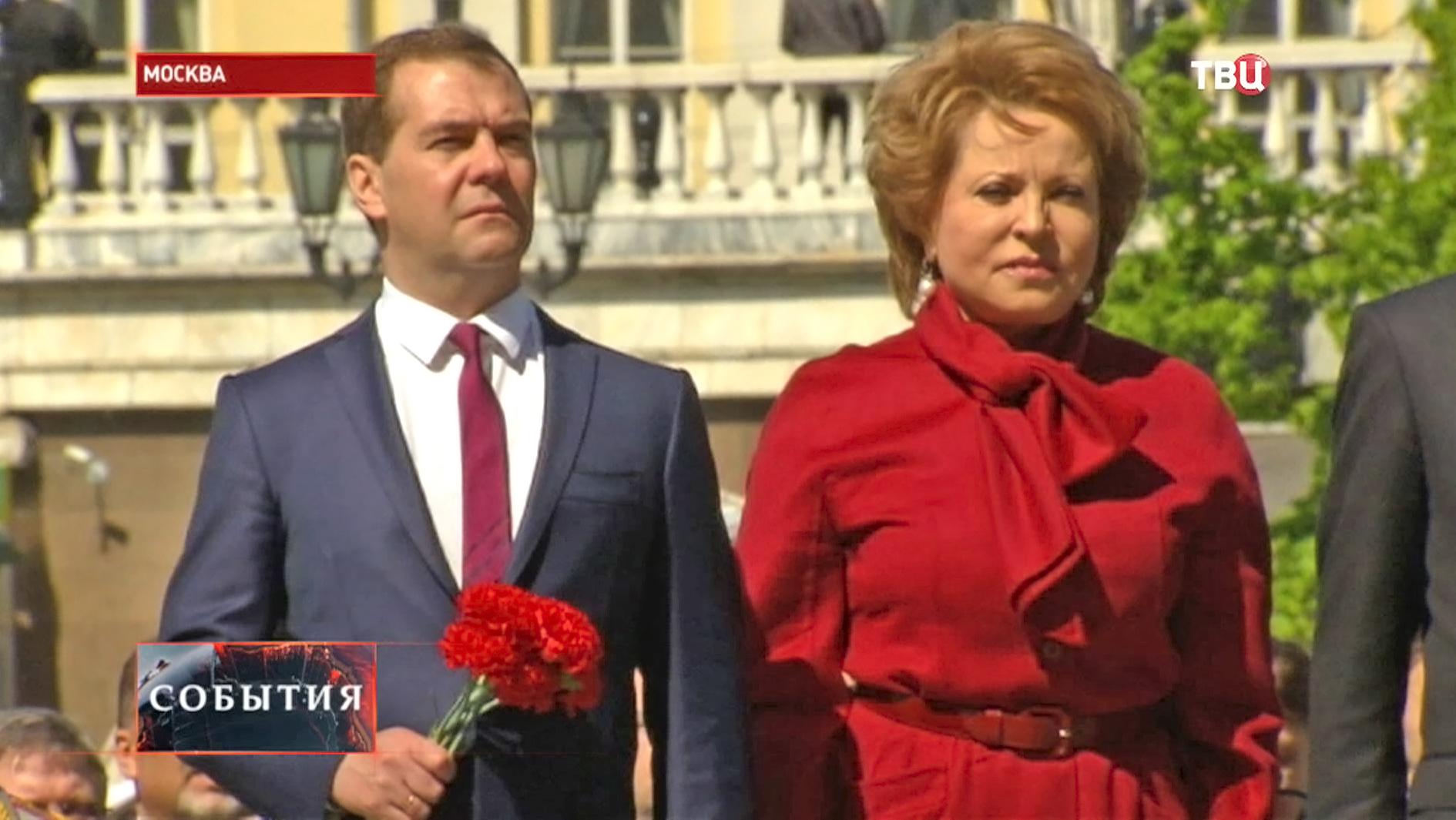 Премьер-министр Дмитрий Медведев и Валентина Матвиенко, спикер Совета Федерации