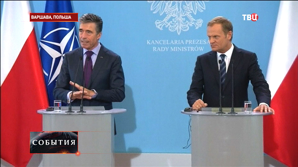 Генеральный секретарь НАТО Андерс Фог Расмуссени и глава Европейского совета Дональд Туск