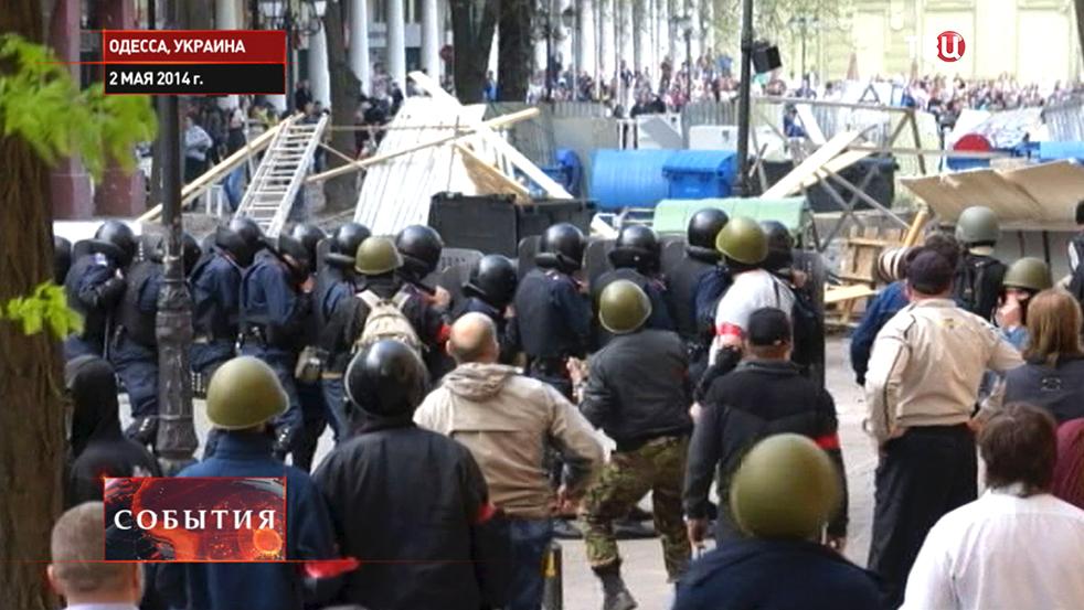"""Радикалы """"Правого сектора"""" участвуют в беспорядках в Одессе"""